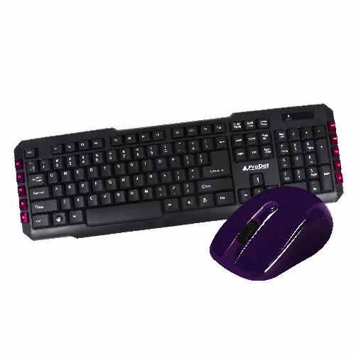 cozy-combo-wireless (purple)